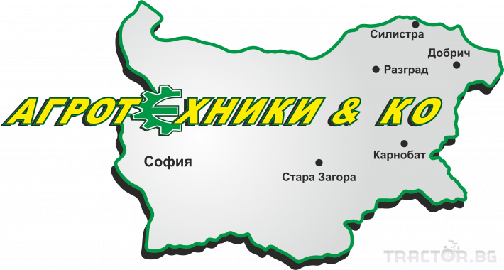 Косачки Косачка SaMASZ MEGACUT 940 17 - Трактор БГ