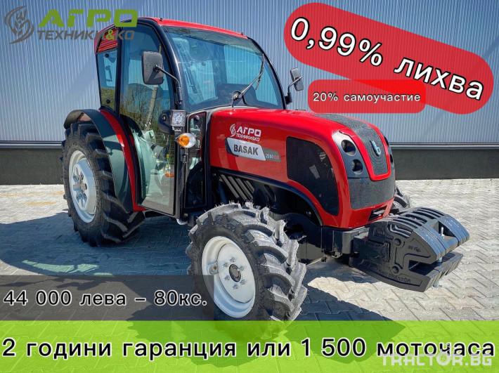 Трактори Basak 2080 BB (НАЛИЧЕН) 0 - Трактор БГ