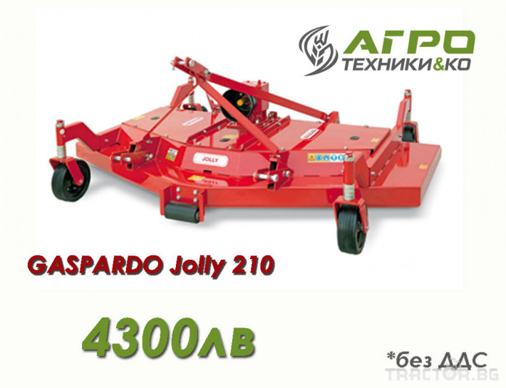 Мулчери Мулчер GASPARDO Jolly 210 0 - Трактор БГ